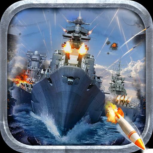 戰艦風云:南海爭霸