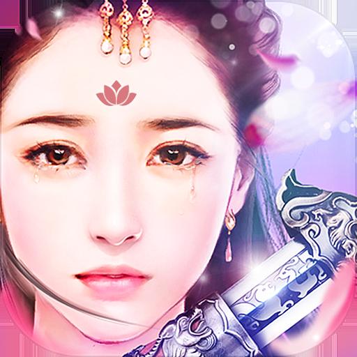 凤凰无双安卓版 V1.2.0