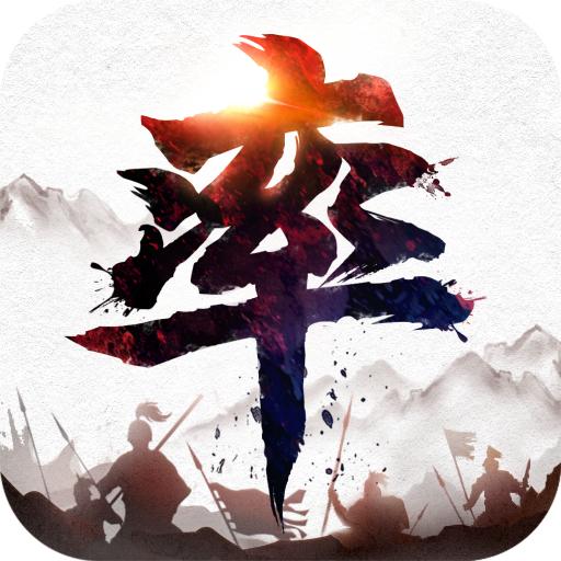 率土之濱安卓版 V2.3.5