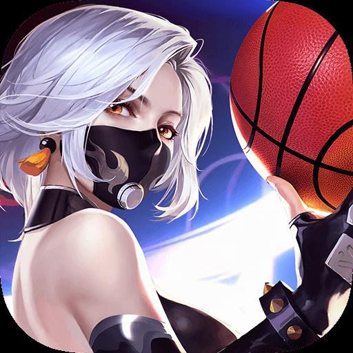 潮人篮球安卓版 V20.0.832 20.0.832