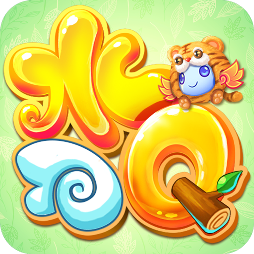 水滸Q傳安卓版 V1.55