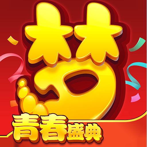 夢幻西游安卓版 V1.222.0