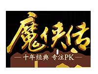 魔俠傳安卓版 V1.1.2