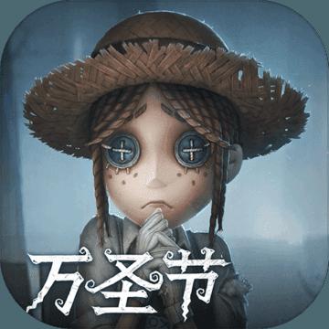 第五人格iOS版 V1.5.37