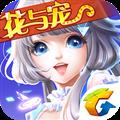QQ炫舞手游安卓版 V2.5.2 2.5.2