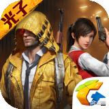 和平精英安卓版 V1.4.6