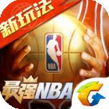 最强nba手游安卓版 V1.19.301 1.19.301
