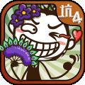 史小坑的爆笑生活4安卓版 V1.0.07