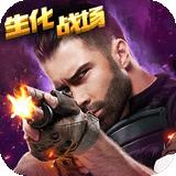 生死狙击安卓版 V3.11.1