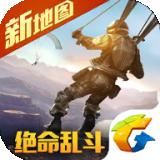 光荣使命安卓版 V1.0.30