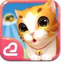 晴天小猫安卓版 V2.2.40 2.2.40