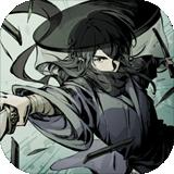 漫漫江湖安卓版 V1.0 1.0