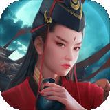 新笑傲江湖安卓版 V0.7.0 0.7.0