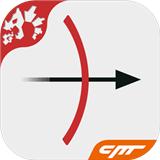 弓箭手大作戰安卓版 V1.8.1 1.8.1