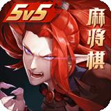 決戰平安京ios版 V1.24