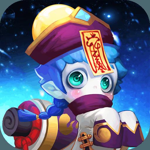 仙靈物語安卓版 V1.1.52