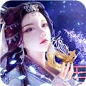 聚仙安卓版 V1.4.8