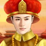 皇上的后宮安卓版 V1.2.2