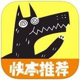 歡樂狼人殺安卓版 V5.2.1 5.2.1