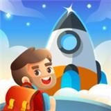 太空旅游公司安卓版 V1.1.2
