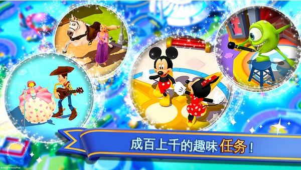 迪士尼夢幻王國ios版