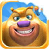 熊出沒之熊大農場ios版 V2.1.3
