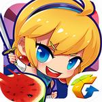 全民切水果安卓版 V1.1.0 1.1.0