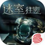 迷室往逝安卓版 V1.0.0 1.0.0