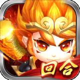 夢幻神界安卓版 V1.1.9.0