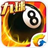 腾讯桌球安卓版 V3.13.0 3.13.0