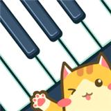 钢琴猫咪安卓版 V1.2.4 1.2.4