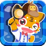 儿童找茬游戏安卓版 V1.1.5 1.1.5