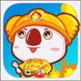 迷你消防员安卓版 V1.0 1.0