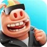 猪你太难安卓版 V1.9