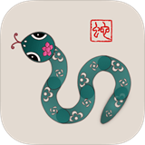 蛇它虫安卓版 V1.4.3