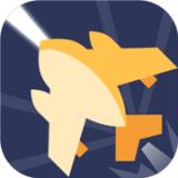 圆环射击安卓版 V1.0.0