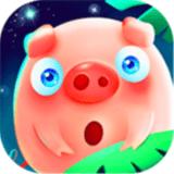 迷你猪猪防御战安卓版 V1.0.0