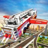 飛行消防員卡車