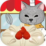 瘋狂貓咪甜品店