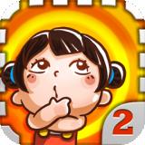 天朝教育委員會2