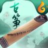 抖音古箏 4.4.0