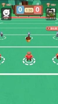 全民橄欖球安卓版