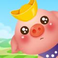 疯狂养猪场