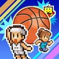 籃球熱潮物語 1.2.4