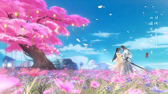 花與劍安卓版