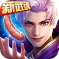 斗羅大陸 9.2.1