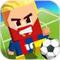 足球對戰 1.0