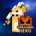 無名英雄 3.0.265