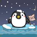 企鵝島難題