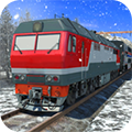 火車司機2020